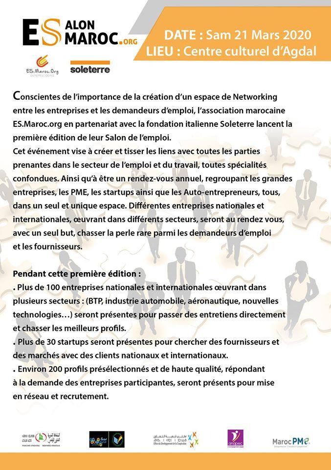 La 1ere Edition Du Salon De L Emploi Es Maroc Se Deroulera Le 21