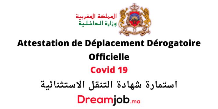 Attestation de Déplacement Dérogatoire Officielle Covid 19 استمارة شهادة التنقل الاستثنائية