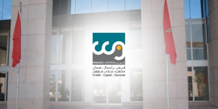 CCG Concours Emploi Recrutement