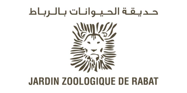 Jardin Zoologique Rabat Concours Emploi Recrutement - Dreamjob.ma