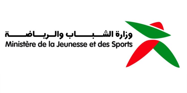 Ministère de la Jeunesse et des Sports Concours Emploi Recrutement - Dreamjob.ma