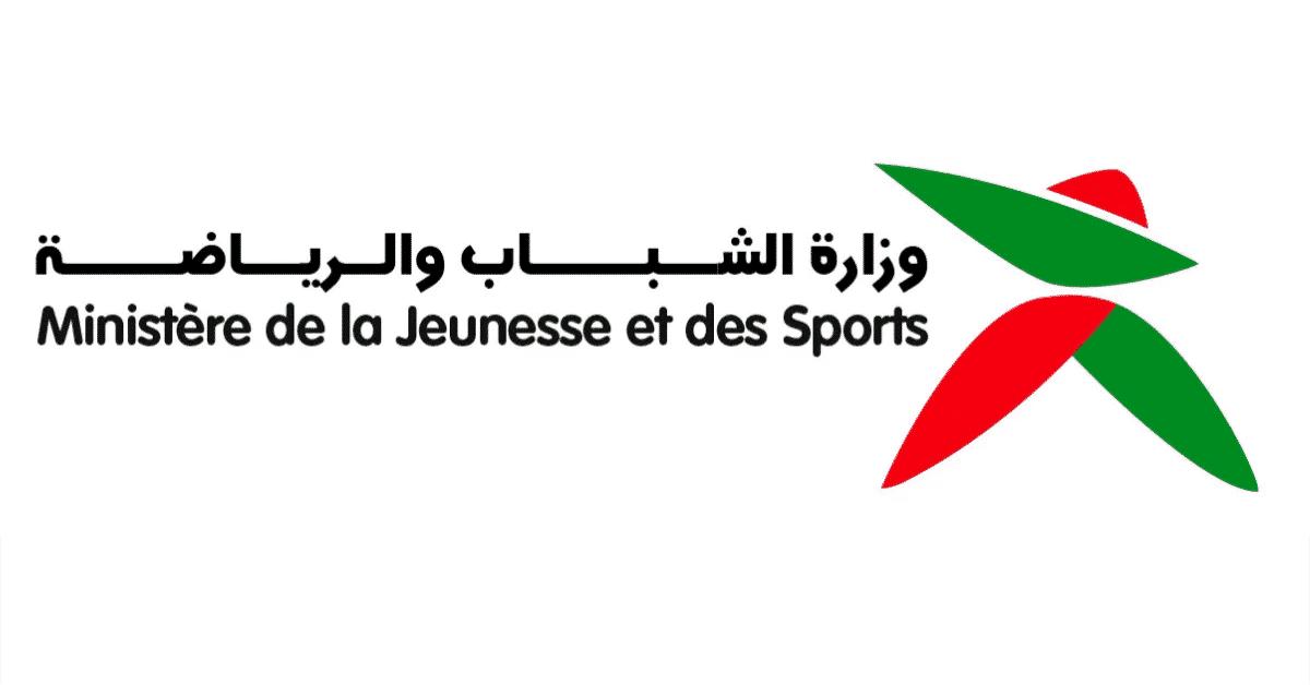 Ministère de la Jeunesse et des Sports Concours Emploi Recrutement