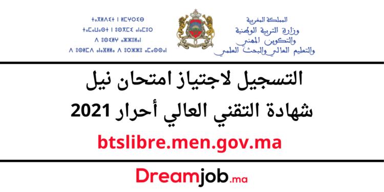 btslibre.men.gov.ma