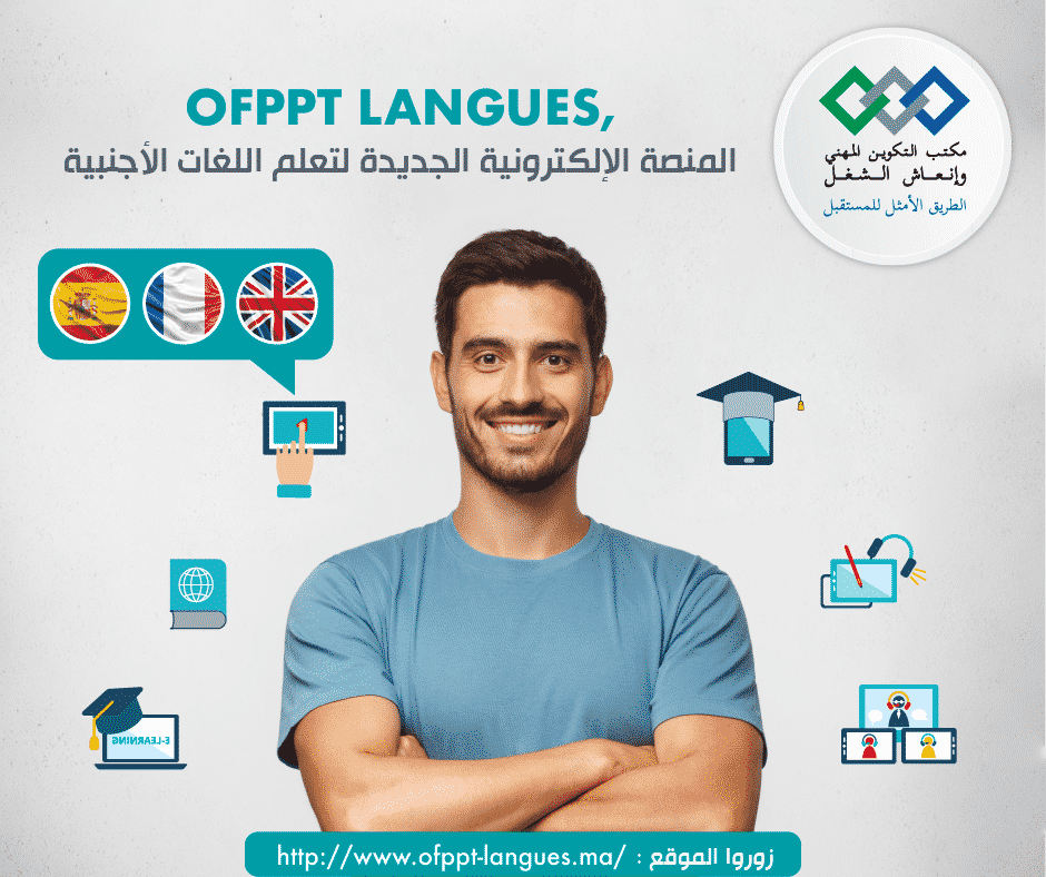 ofppt-langues-plateforme-e-learning-maroc-alwadifa.com