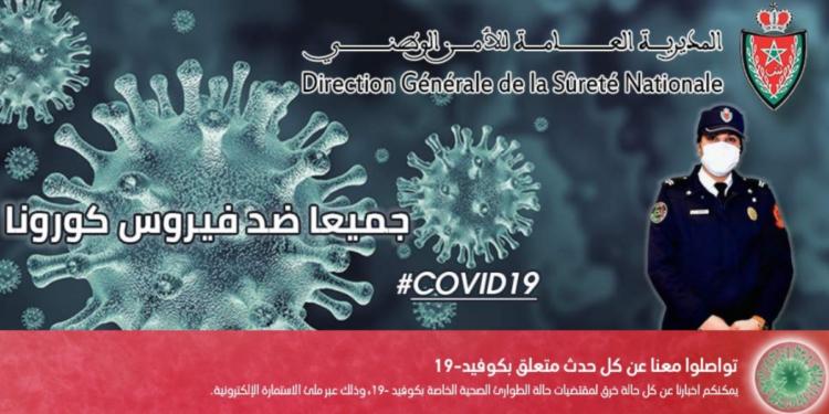 covid.dgsn.gov.ma