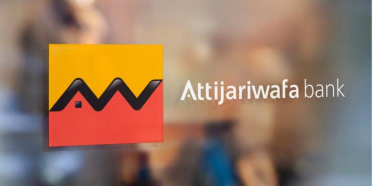 Attijariwafa Bank Emploi Recrutement