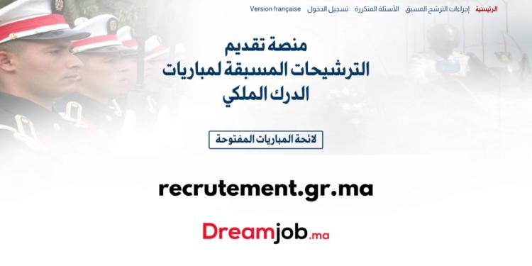 recrutement.gr.ma