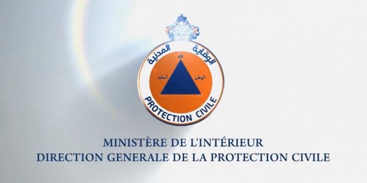 Direction Générale de la Protection Civile DGCP Concours Emploi Recrutement