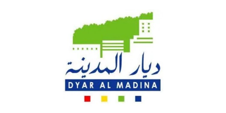 Dyar Al Madina Groupe CDG Concours Emploi Recrutement