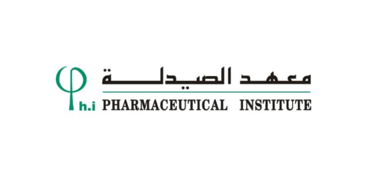 Pharmaceutical Institute Emploi Recrutement