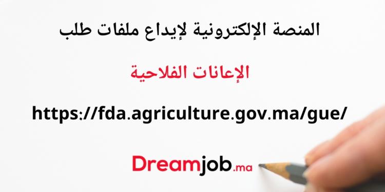 fda.agriculture.gov.ma/gue/