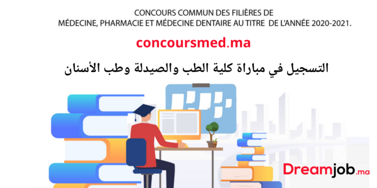 concoursmed.ma