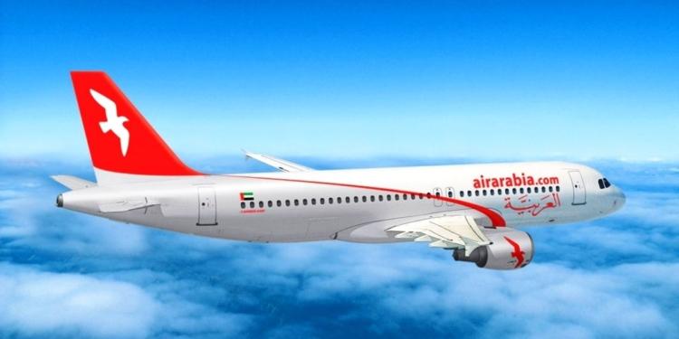 Air Arabia Emploi Recrutement