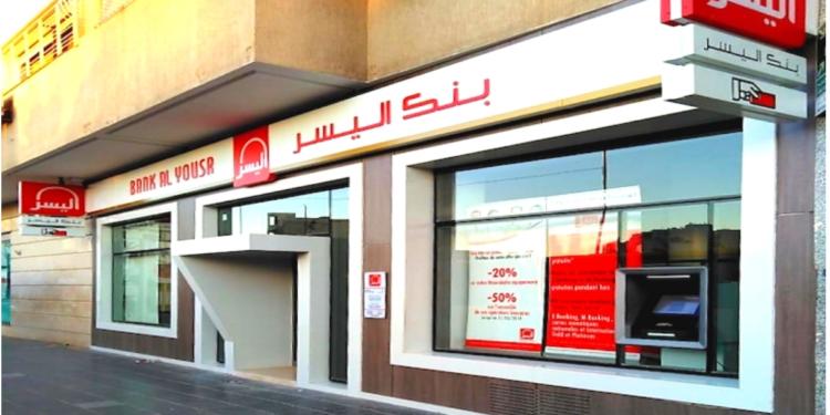 Bank Al Yousr Emploi Recrutement