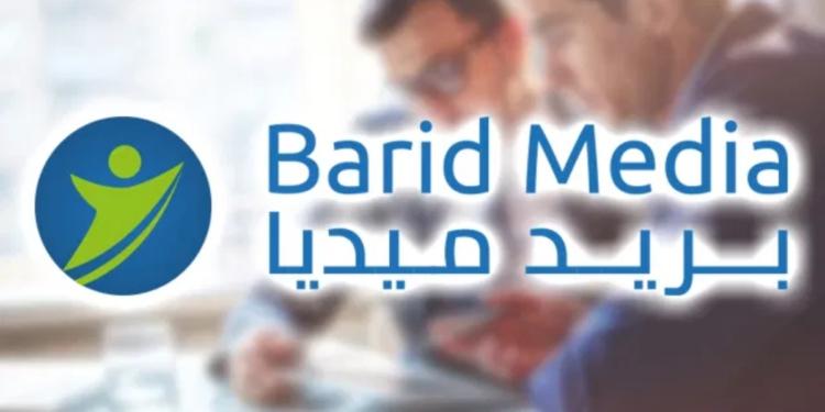 Barid Media Concours Emploi Recrutement
