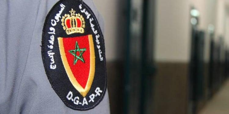 DGAPR Concours Emploi Recrutement