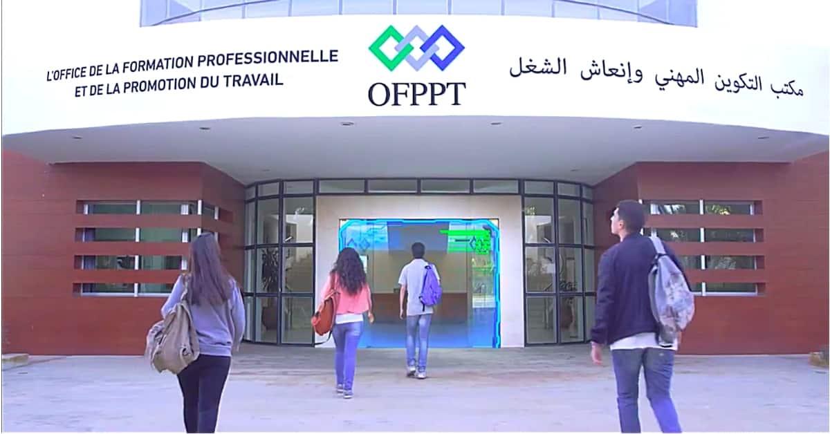 OFPPT Concours Emploi Recrutement