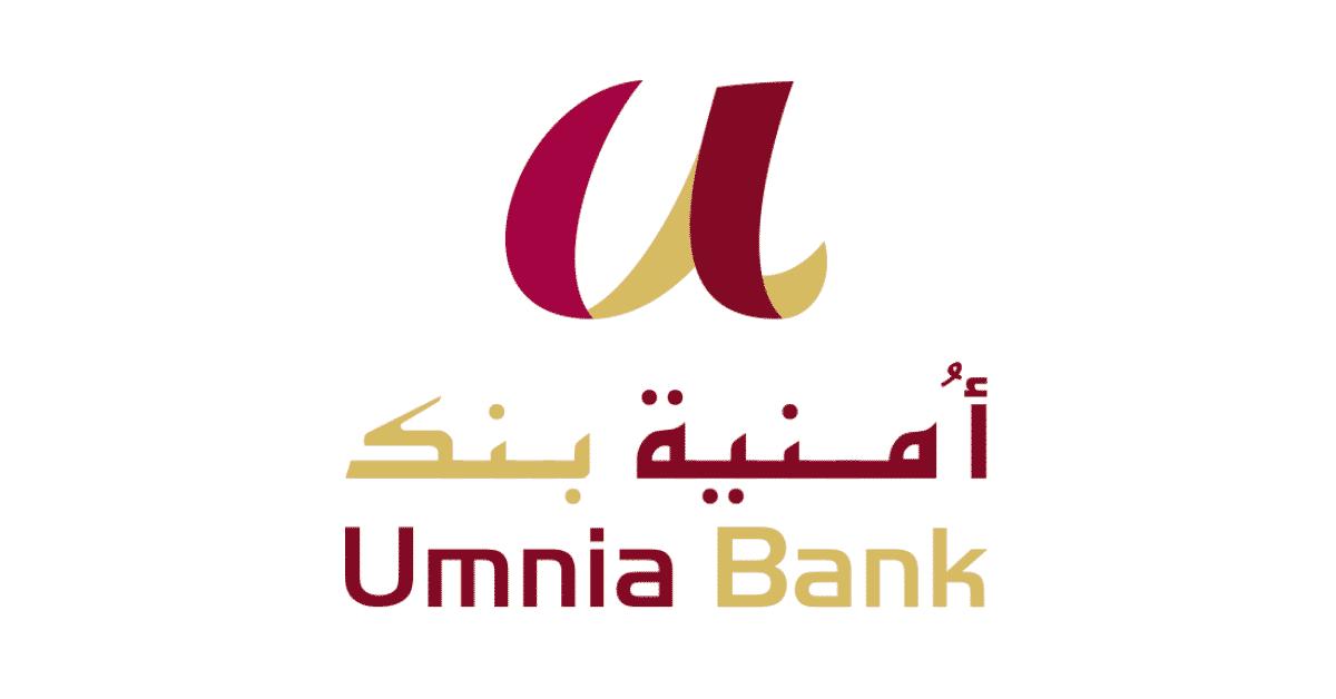 Umnia Bank Emploi Recrutement