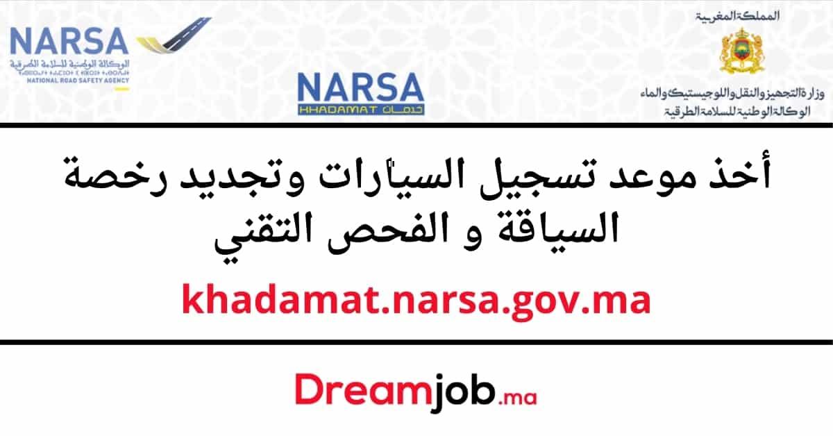 khadamat.narsa.gov.ma