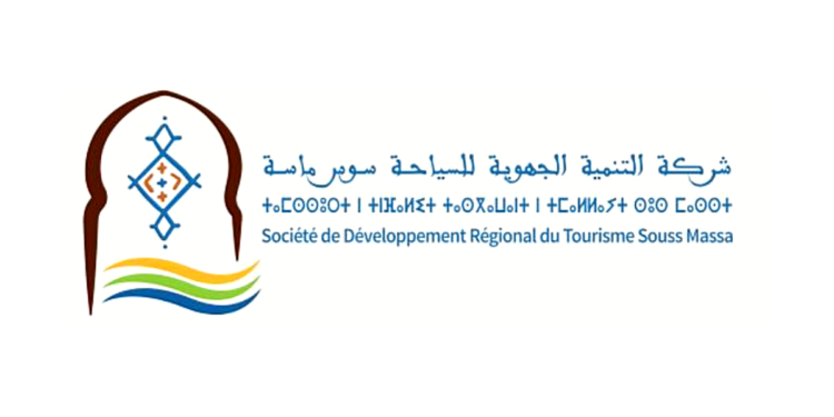 SDR Tourisme Souss Massa Concours Emploi Recrutement