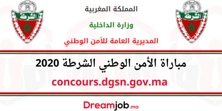 concours dgsn gov ma