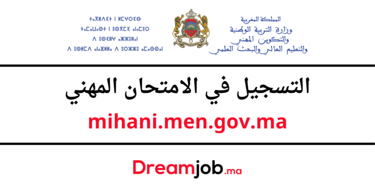 mihani.men.gov.ma