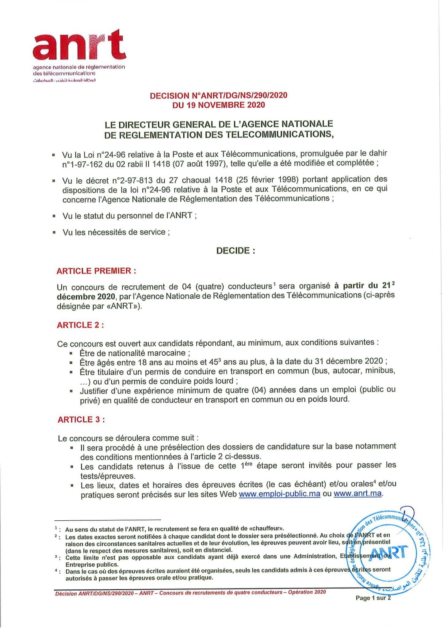 ANRTRecrutement2020Conducteurs 1 scaled Concours de Recrutement ANRT (4 Conducteurs)