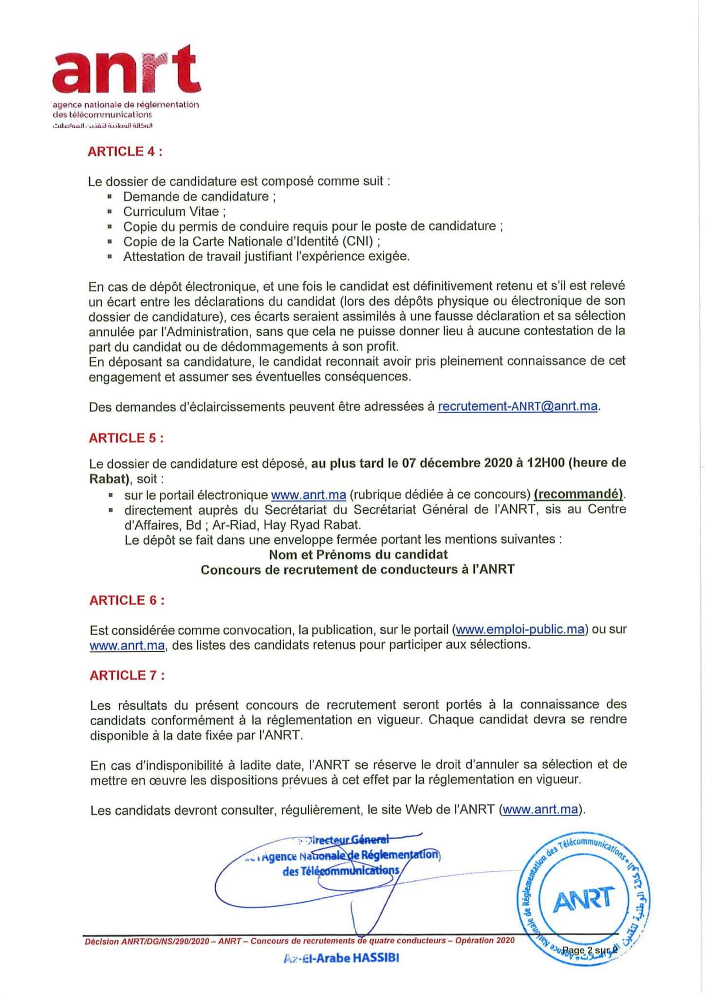 ANRTRecrutement2020Conducteurs 2 scaled Concours de Recrutement ANRT (4 Conducteurs)