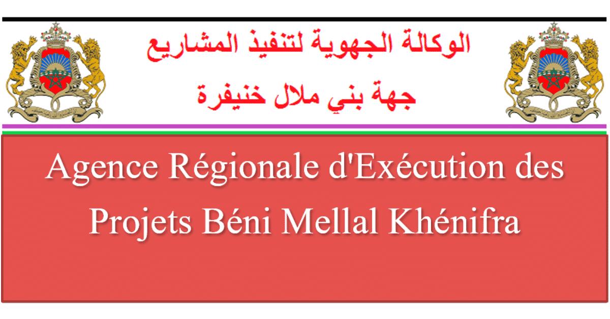 AREP Béni Mellal Khénifra Concours Emploi Recrutement