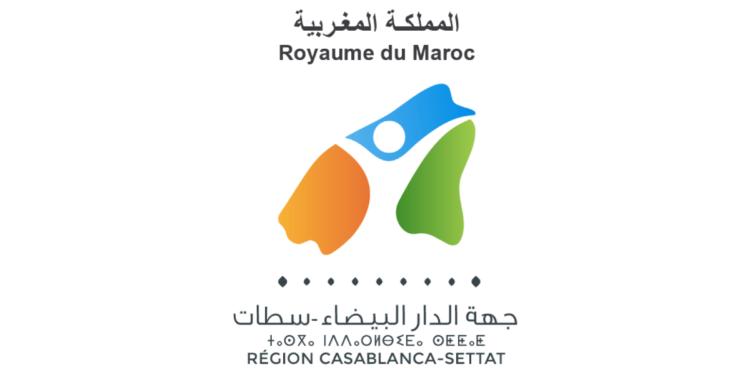 AREP Casablanca Settat Concours Emploi Recrutement