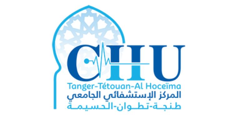 CHU Tanger Concours Emploi Recrutement