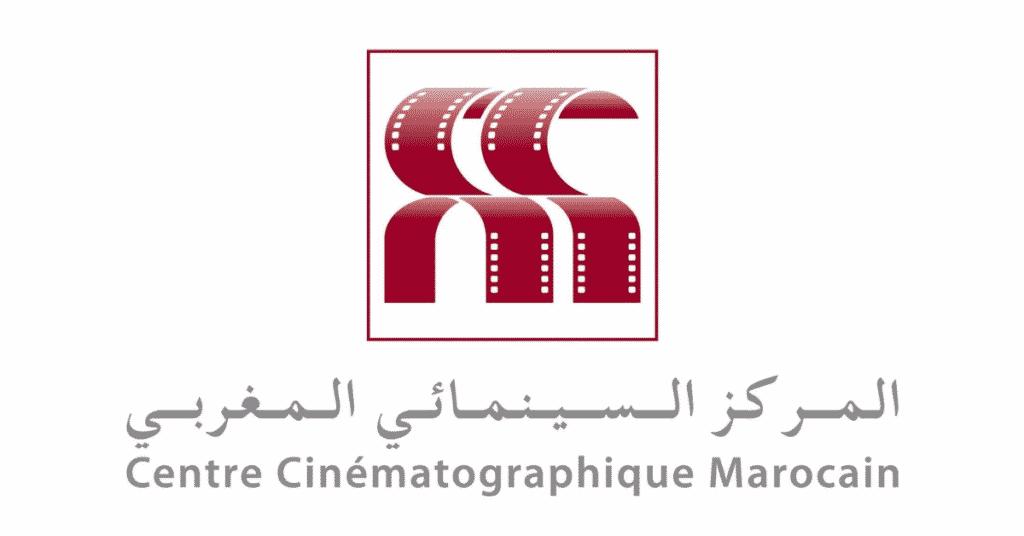 Centre Cinématographique Marocain Concours Emploi Recrutement