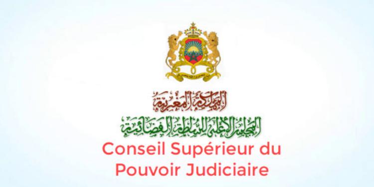 Conseil Supérieur du Pouvoir Judiciaire CSPJ Concours Emploi Recrutement