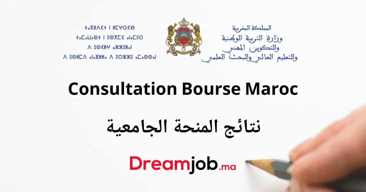 Consultation Bourse Maroc