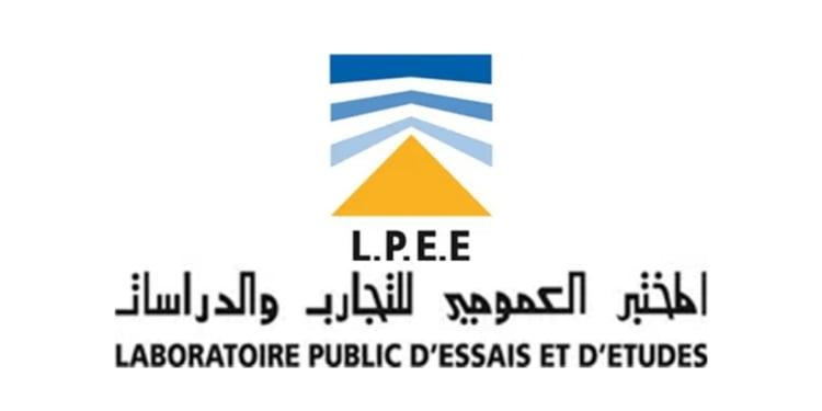 LPEE Concours Emploi Recrutement