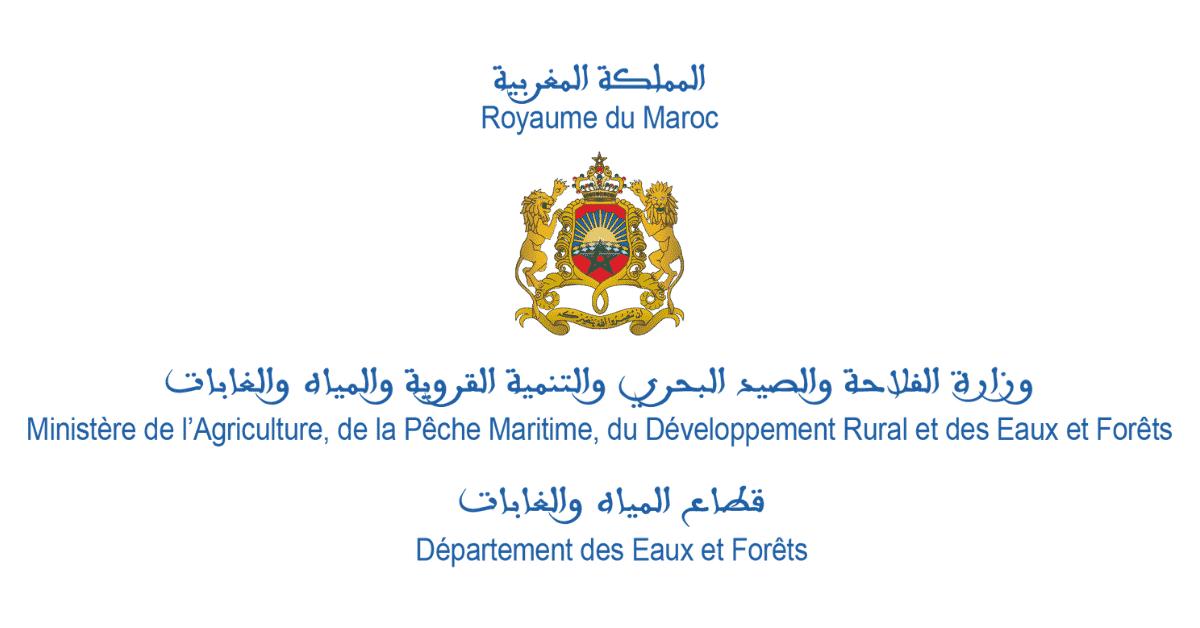 Ministère Agriculture Concours Emploi Recrutement