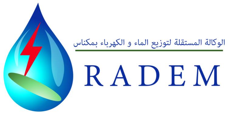 RADEM Concours Emploi Recrutement