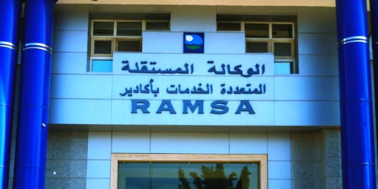 RAMSA Concours Emploi Recrutement