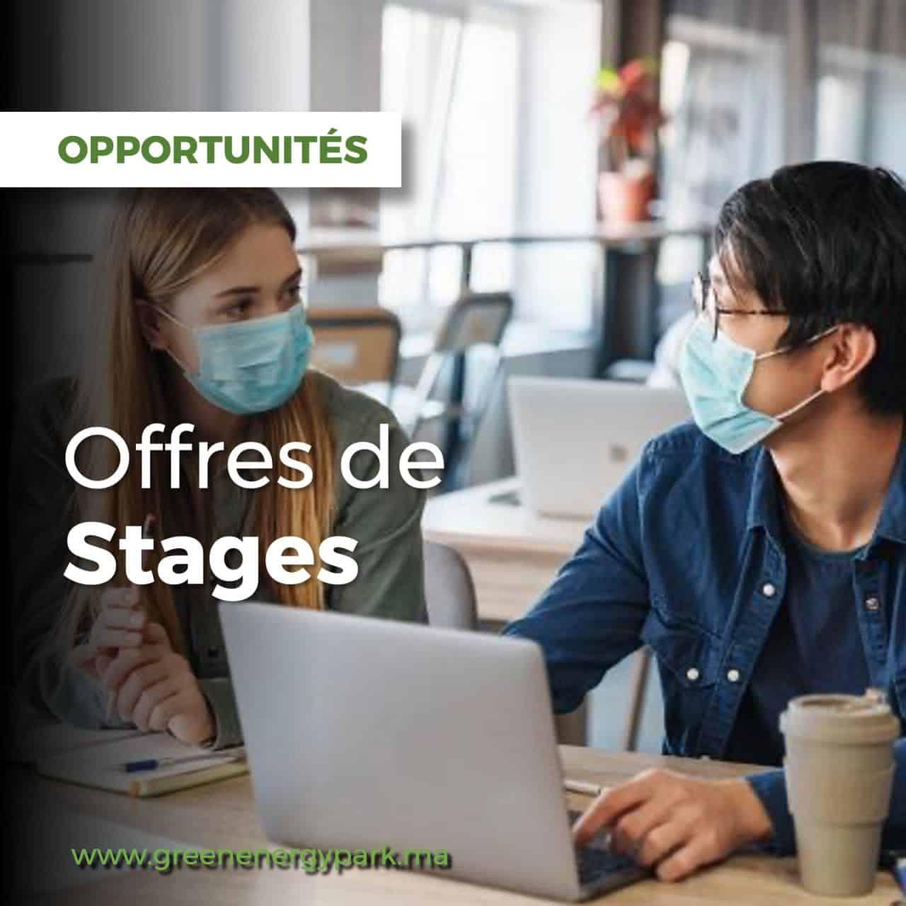 1607608733344 Green Energy Park offre des Stages dans Plusieurs Domaines