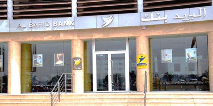 Al Barid Bank Emploi Recrutement