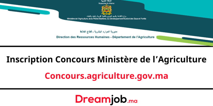 Concours.agriculture.gov.ma