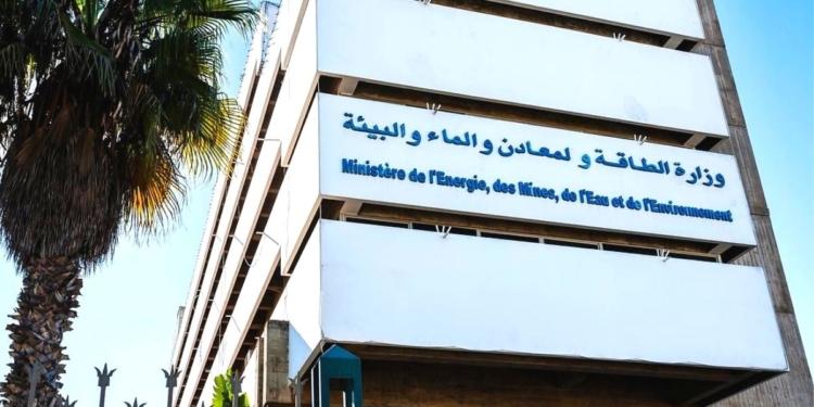 Ministère de l'Energie, des Mines et de l'Environnement Concours Emploi Recrutement