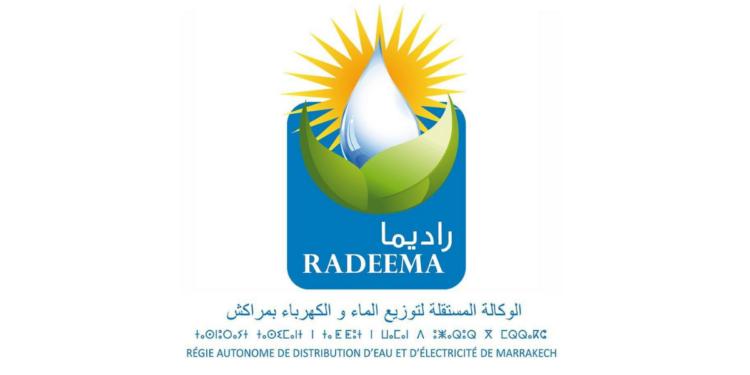 RADEEMA Concours Emploi Recrutement