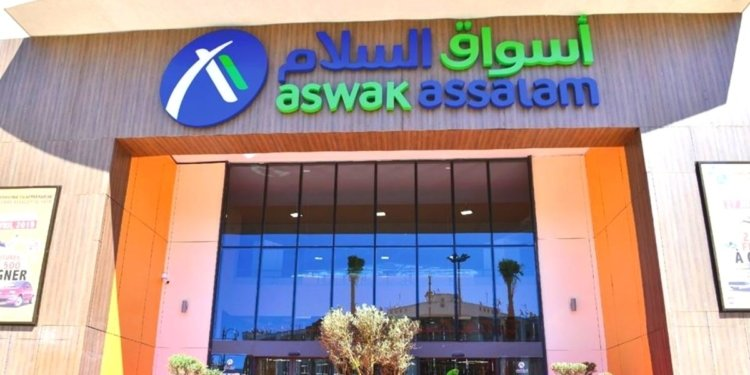 Aswak Assalam Emploi Recrutement