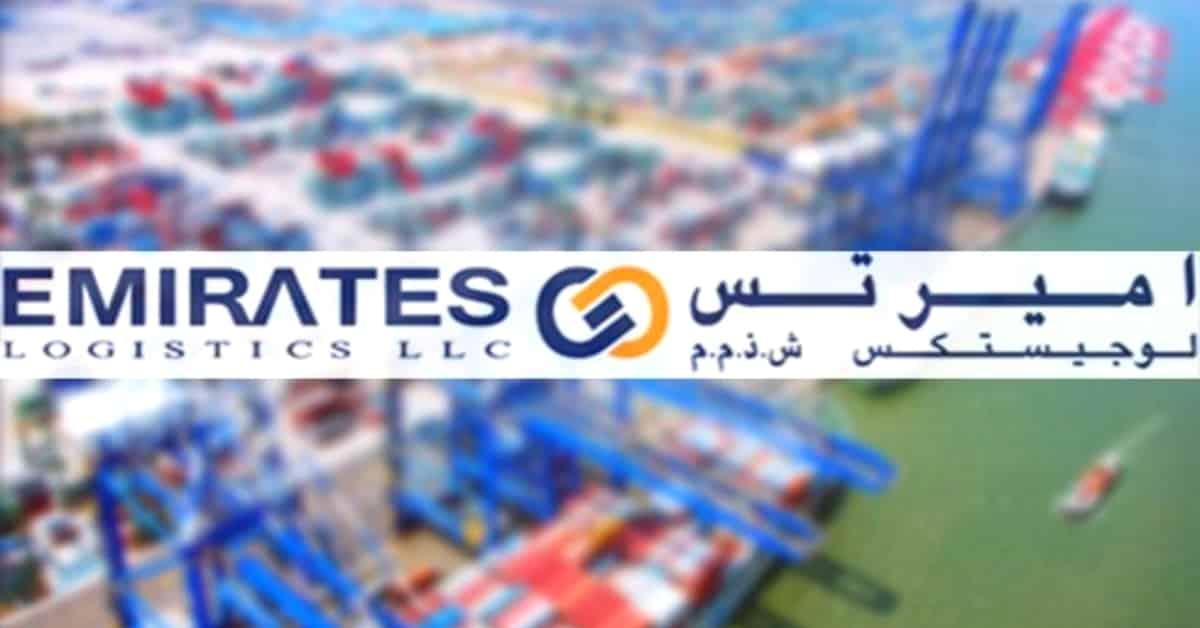 Emirates Logistics Emploi Recrutement