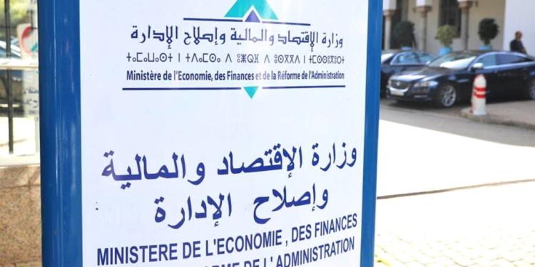 Ministère de l'Economie et des Finances Concours Emploi Recrutement
