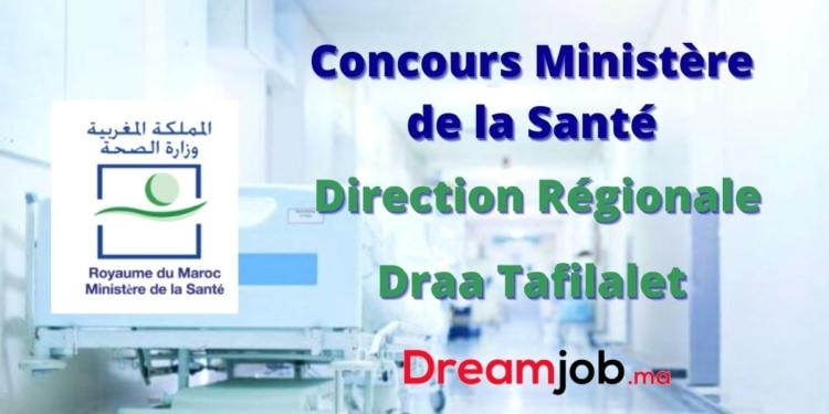 Ministère de la Santé Direction Régionale Draa Tafilalet Concours Emploi Recrutement