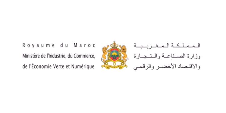 Ministère du Commerce et de l'Industrie Concours Emploi Recrutement