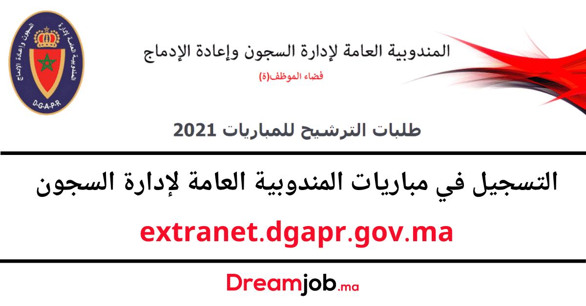 extranet.dgapr.gov.ma