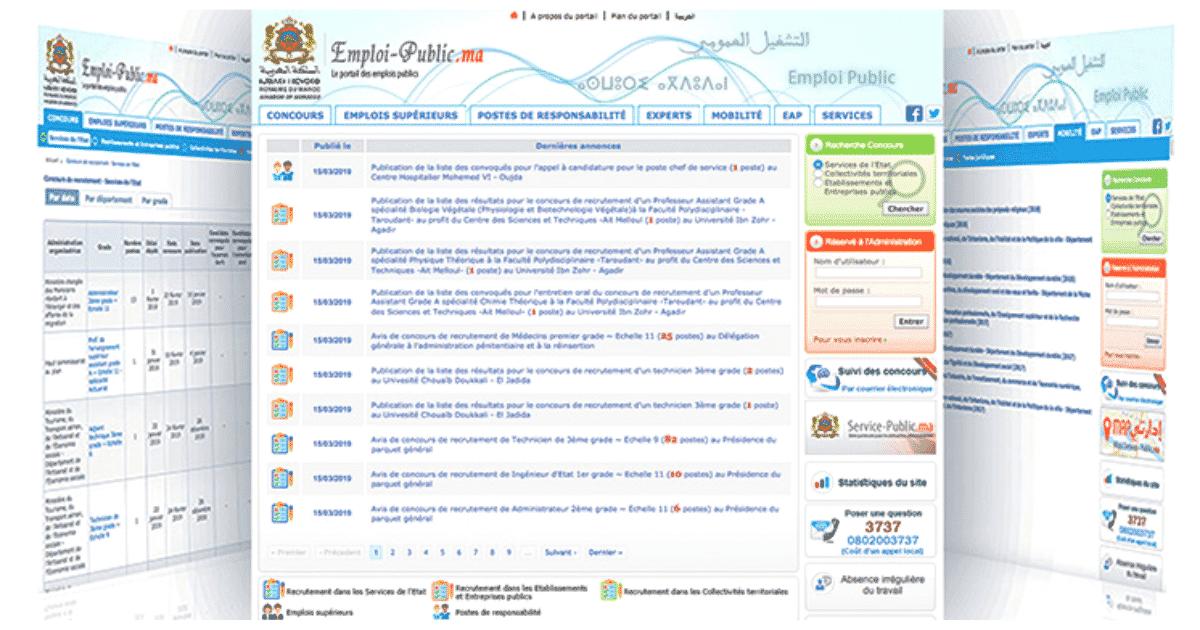 Emploi Public Concours Maroc